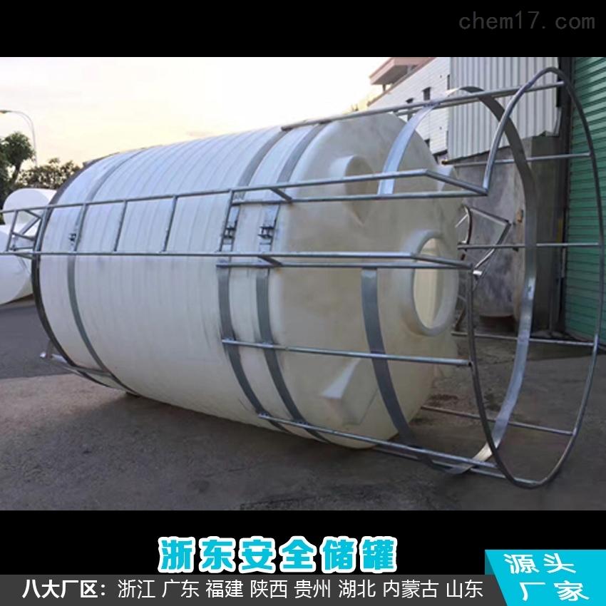 30吨塑料桶经久耐用
