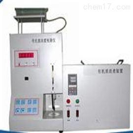 ZRX-16284有机质浓度检测仪