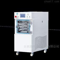 四环冻干标准型冷冻干燥机