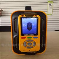 有毒有害气体检测仪泵吸式六合一气体分析仪