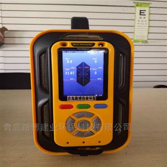 泵吸式六合一气体分析仪有毒有害气体检测仪