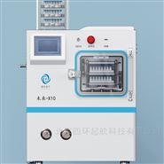 北京四环未来-X10冷冻干燥机