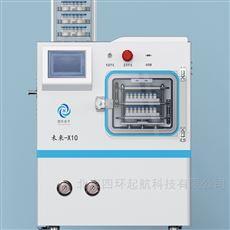 未来X10北京四环真空冷冻干燥机