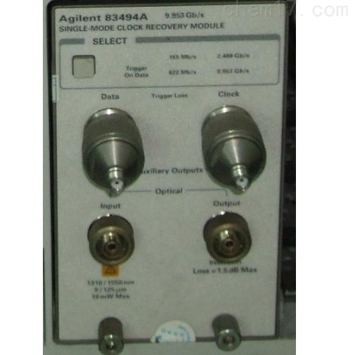 83493A眼图仪示波器安捷伦Agilent维修仪器