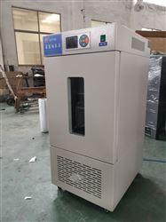 培因MJP-150(E)江苏 MJP-150(150L)霉菌培养箱