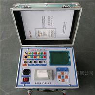 BYKG断路器特性测试仪