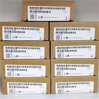 6ES7331-7KF02-0AB0西门子一级代理商