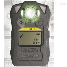 梅思安天鹰® 2X 气体检测仪