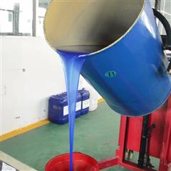 HY-E合材料汽车引擎盖真空袋喷涂硅胶