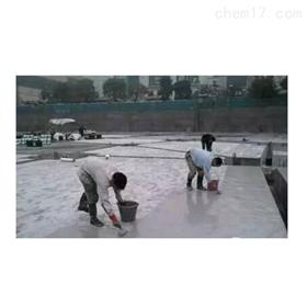 cccw1毫米厚用水泥基渗透结晶型防水涂料
