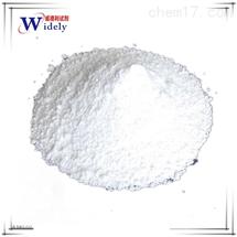 威德利六乙酰基-D-纤维二糖烯 糖类化合物