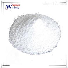 麦芽糖酸 534-42-9 化学试剂