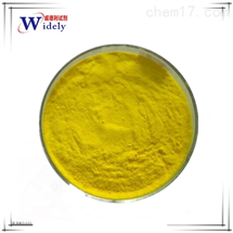 威德利植物提取素 硫酸小檗碱 633-66-9供应