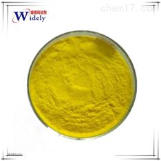 添加剂 维生素B5 D-泛酸钙 供应