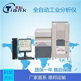 TKGF-8000A/B三項檢測雙爐全自動工業儀