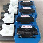 4WE6E系列REXROTH换向阀型号含义