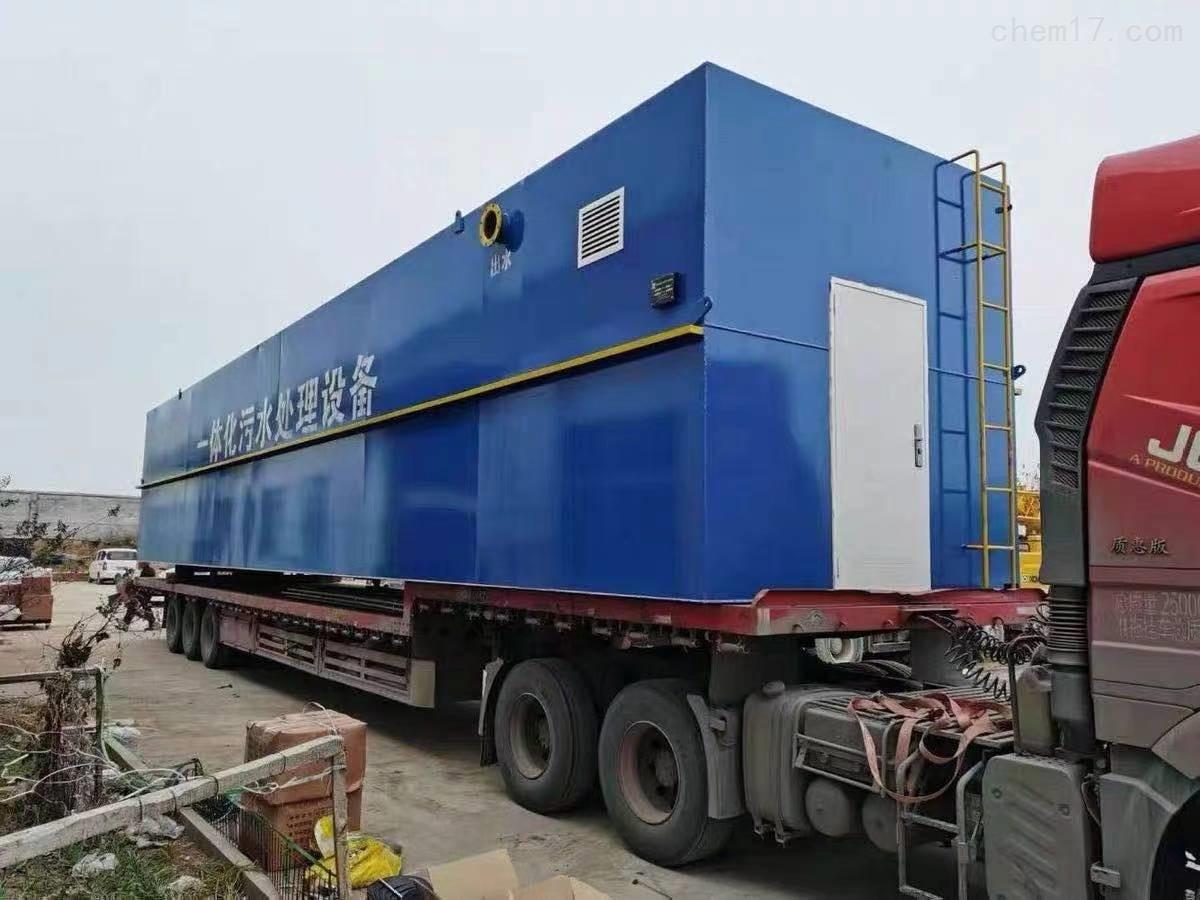 潍坊污水处理设备一体化地埋式设备