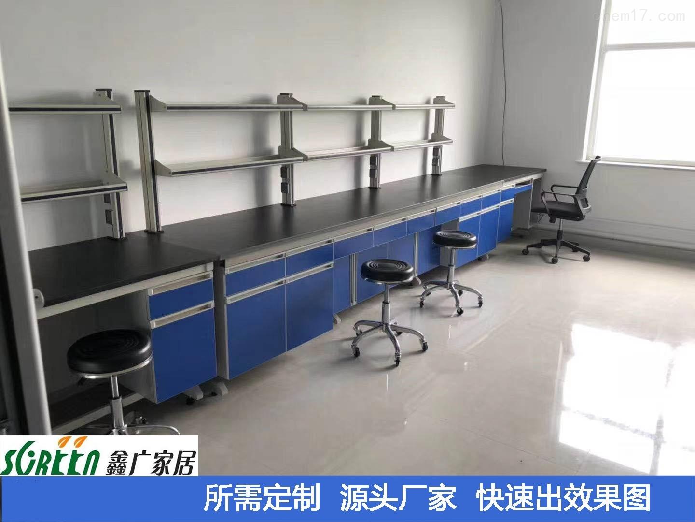 潍坊实验室地通风柜,实验家具定制厂家