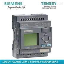 西门子6ED 1052-1MD00-0BA5