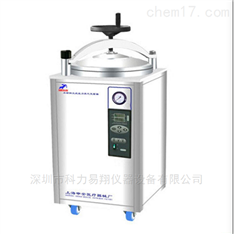 手轮式压力灭菌器LDZX-75KB 国产深圳供应