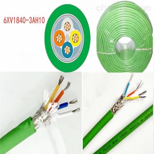 西门子工业以太网线屏蔽电缆