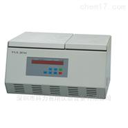 细胞洗涤离心机TXL-4.7 上海安亭 深圳代理