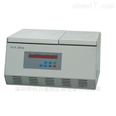 細胞洗滌離心機TXL-4.7 上海安亭 深圳代理