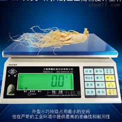 TCS-W(AE)英展计重电子秤