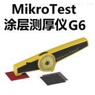 德国EPK MikroTest 麦考特镀层涂层测厚仪