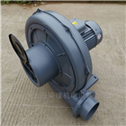 TB150-7.5原装全风TB透浦式中压鼓风机