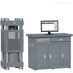 HYE-2000BS型微机电液伺服压力试验机
