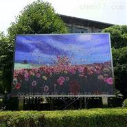 户外广告电子屏P5LED大屏幕模组规格尺寸