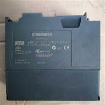 西门子6ES7321-1FF01-0AA0