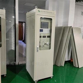 SC-100非甲烷总烃在线监测系统