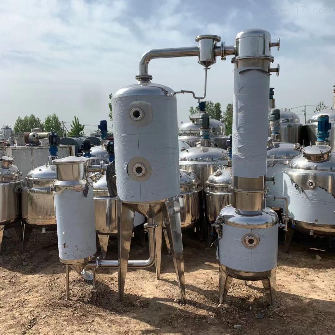 二手500升单效浓缩蒸发器