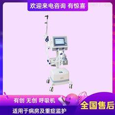 普澳呼吸仪PA-900病房及重症监护室用