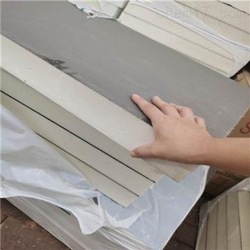 1200*600网上寻找价格便宜的外墙聚氨酯保温板厂家