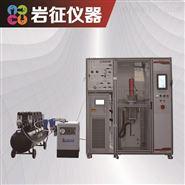 乙烯超临界全透明反应装置