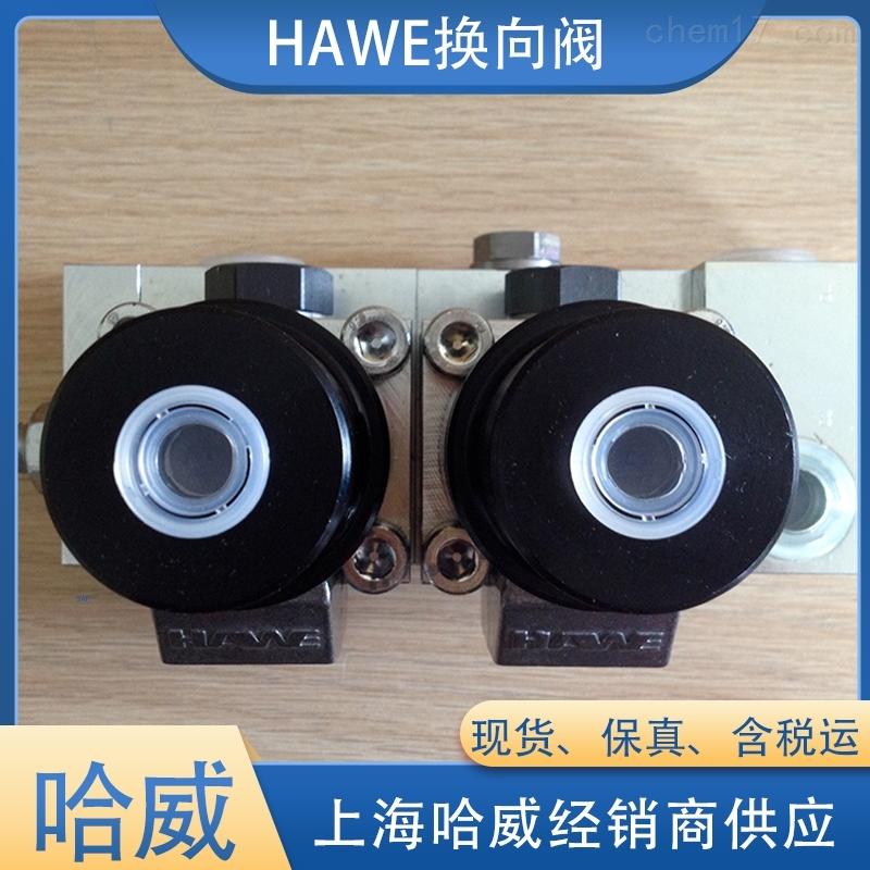HAWE哈威液压VB21AP-5-FB-2-PYD换向阀组