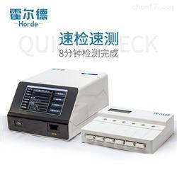HED-IG-SZ水稻大米重金属镉检测仪