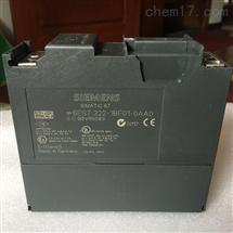 西门子6ES7322-1BF01-0AA0