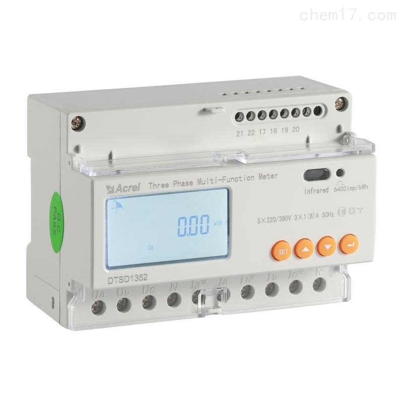 橫琴天羽隧道Acrel-2000電力監控系統