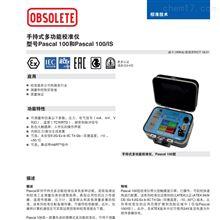 WIKA威卡手持式多功能校准仪Pascal 100