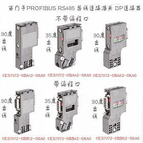 6ES7972-0BA12-0XA0西门子DP连接器代理商