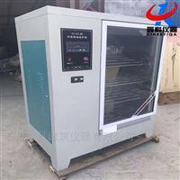 SJ-40A型CA砂漿標準養護箱