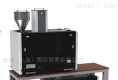 粒子杂质扫描仪