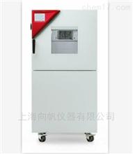 MK 56Binder高低温交变气候箱大型可加热式观察窗