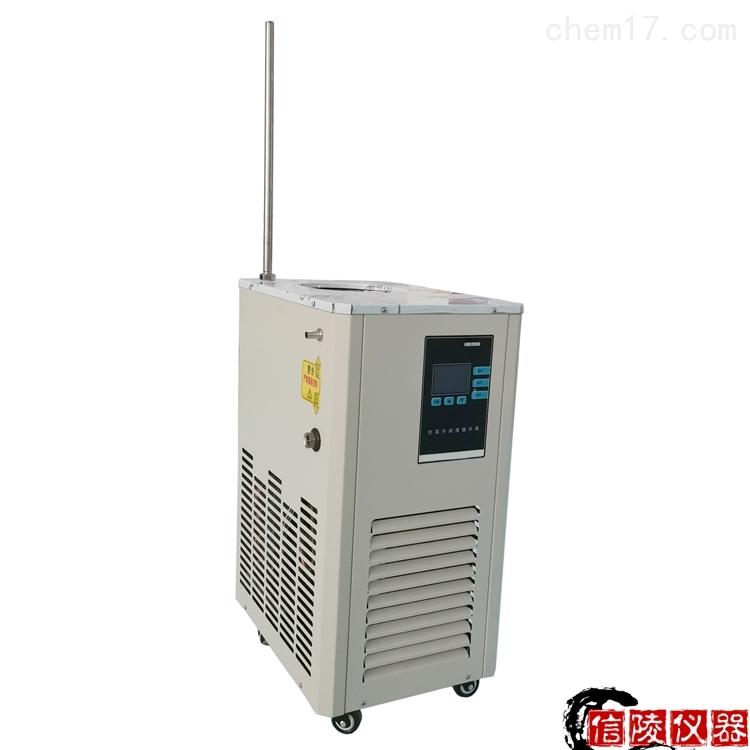 DLSB-20/30低温冷却循环机20L价格
