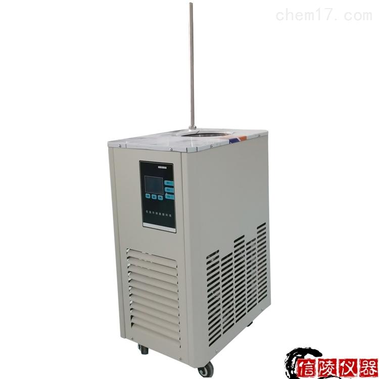 DLSB-5/80低温冷却循环机零下80度