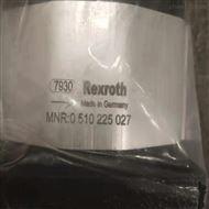 0510225027德国力士乐Rexroth齿轮泵